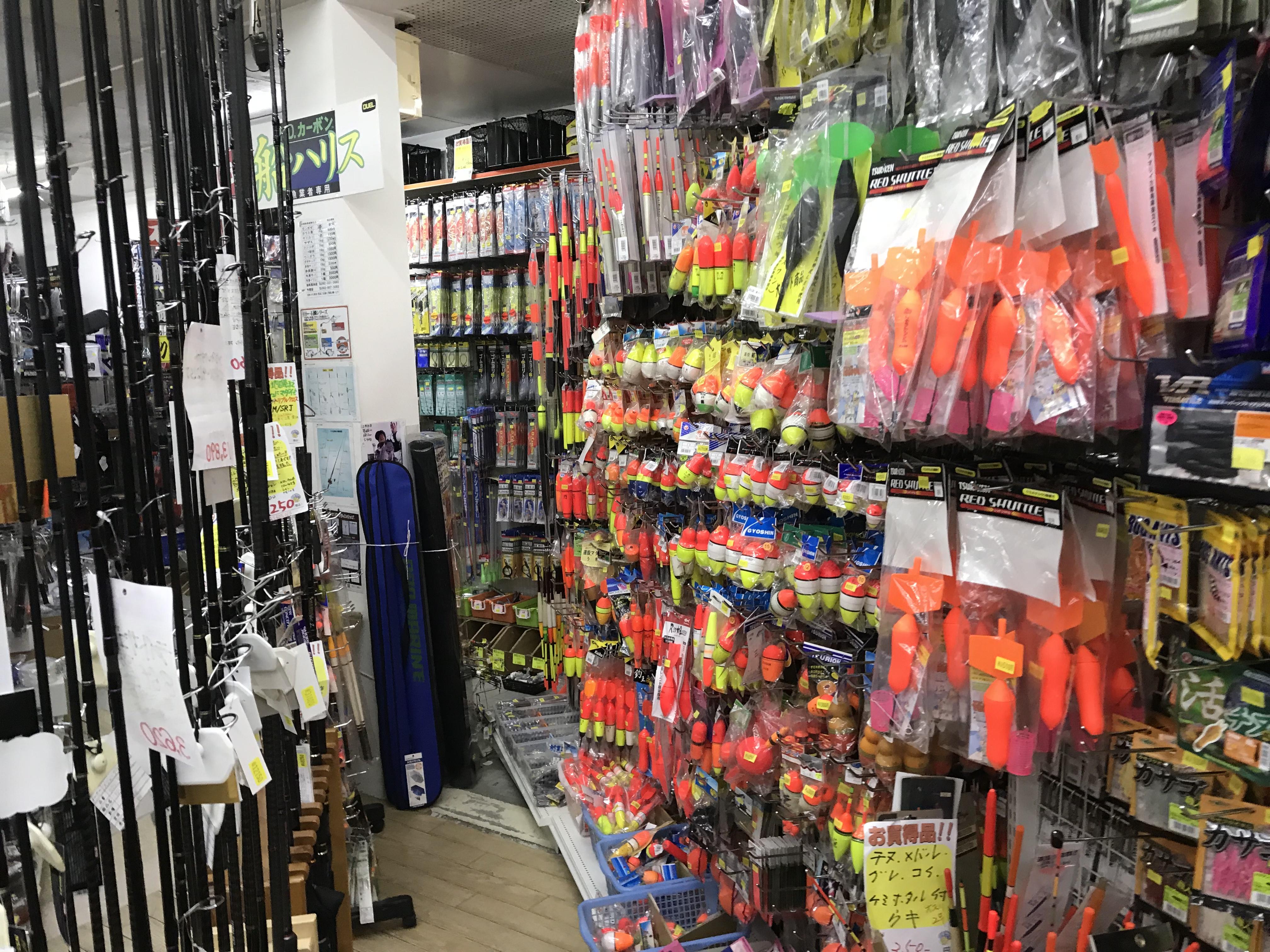 フィッシング福岡中原釣具店