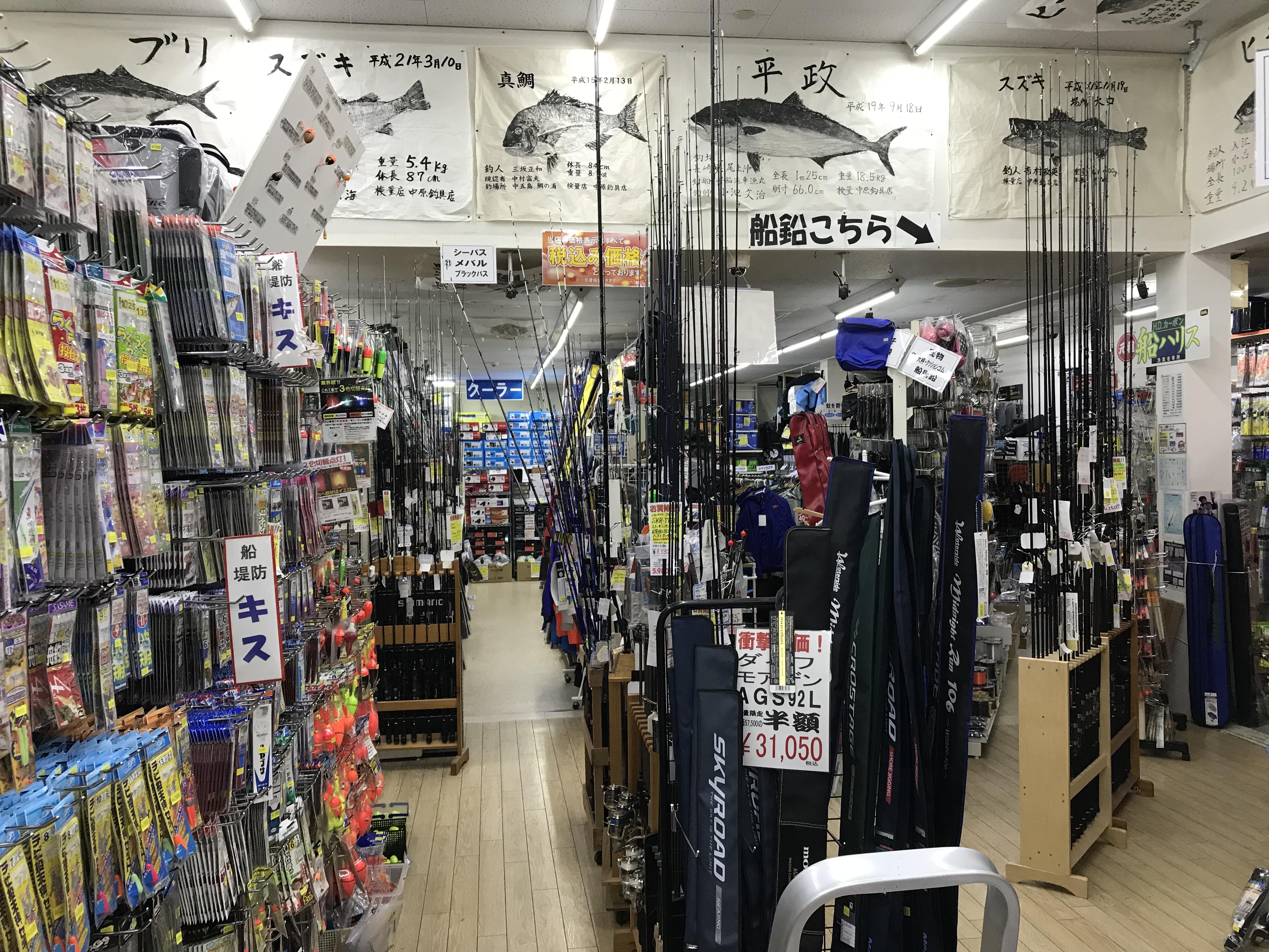 フィッシング福岡中原釣具店2